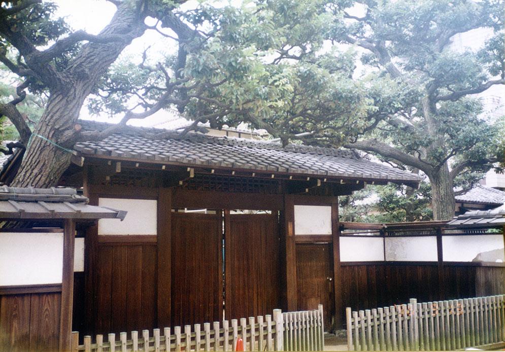 松岡清次郎私邸