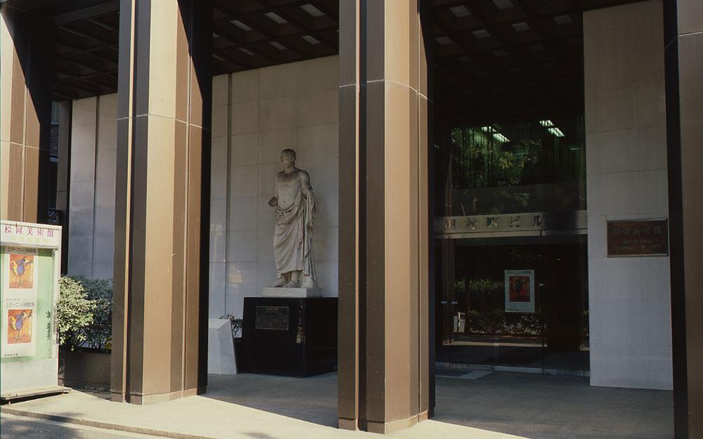 新橋時代の美術館外観